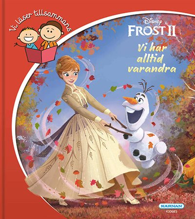Frost 2 - Vi har alltid varandra